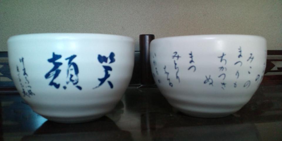 ご飯茶碗オリジナル